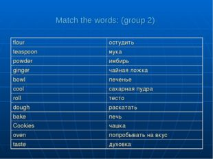 Match the words: (group 2)