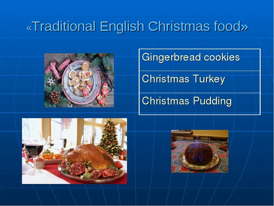 «Traditional English Christmas food»