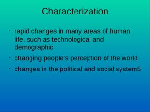 Characterization rapid changes in many areas of human life, such as technolog