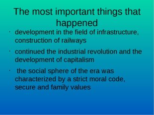 The most important things that happened development in the field of infrastru