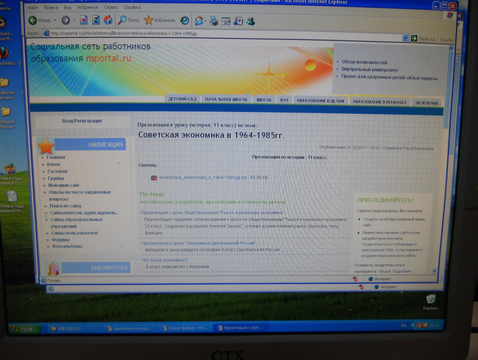 hello_html_m51b1472f.jpg