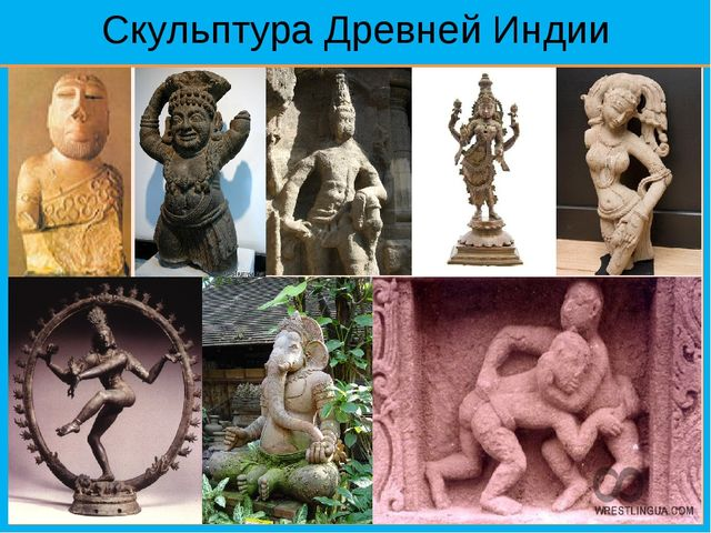 Скульптура Древней Индии