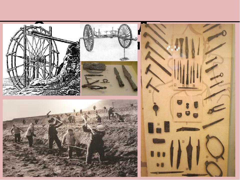Орудия труда Древнего Китая