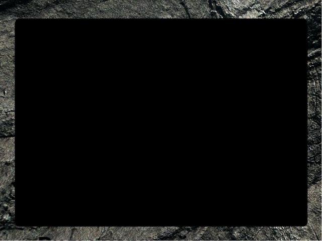 ЛЕКЦИЯ 1 ПМ. 02 Маркшейдерское обеспечение ведения горных работ Раздел 4. Мар...