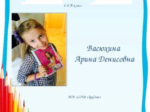 109544, г.Москва,, ул. Новорогожская, 26 Тел./факс +7 (495)678 83 17 Официал