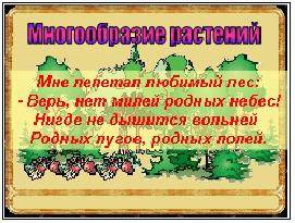 hello_html_m2bebe6a6.png