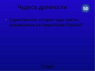 Чудеса Казахстана Самый любимый и распространенный инструмент в музыкальном б