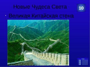 Чудеса Казахстана Музеем под открытым небом можно назвать наскальные мечети в