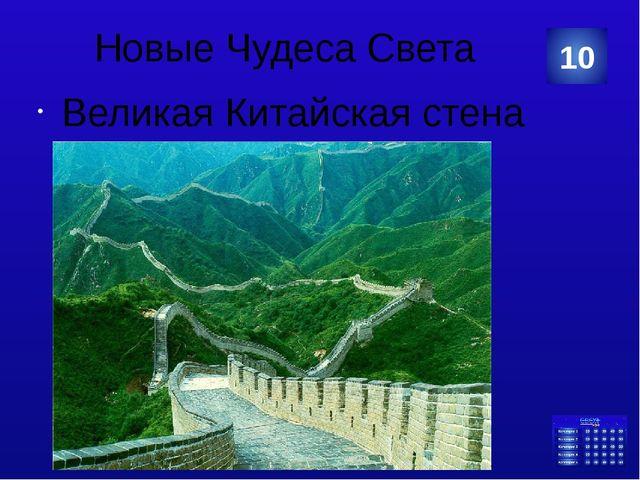 Чудеса Казахстана Музеем под открытым небом можно назвать наскальные мечети в...