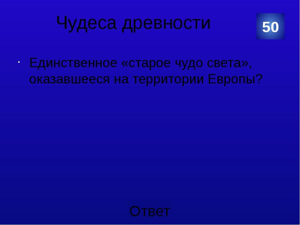 Чудеса Казахстана Самый любимый и распространенный инструмент в музыкальном б...
