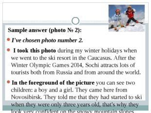 Sample answer (photo № 2): I've chosen photo number 2. I took this photo