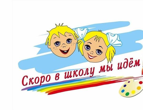 hello_html_m39a64c5.jpg