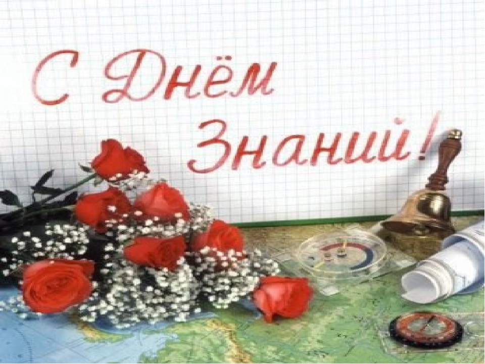 Автор шаблона: Зинина Светлана Александровна, учитель истории и обществознан...
