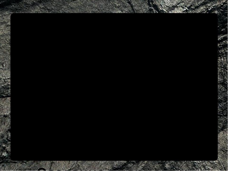ЛЕКЦИЯ 2 ПМ. 02 Маркшейдерское обеспечение ведения горных работ Раздел 4. Мар...