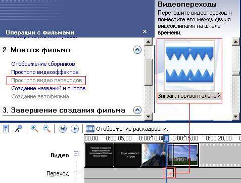 hello_html_70129ab1.jpg