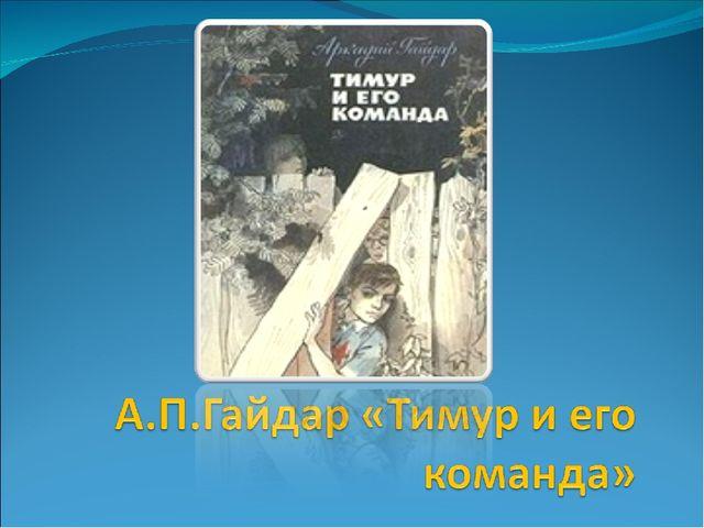 """Межрегиональный конкурс """"Науки юношей питают"""""""