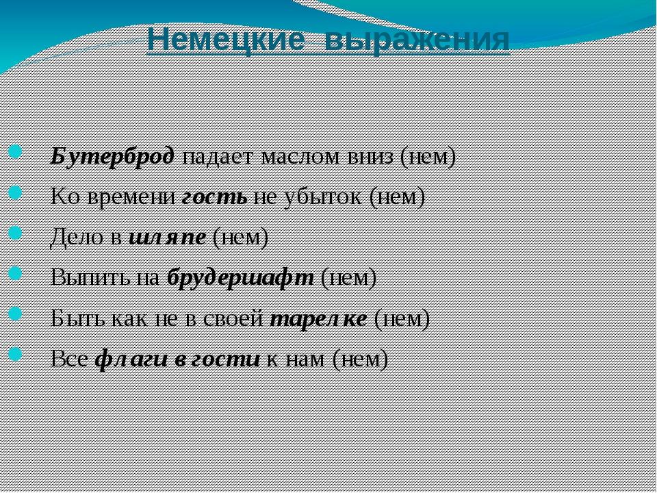 приветствие прощание поздравление в русском речевом этикете фактом было