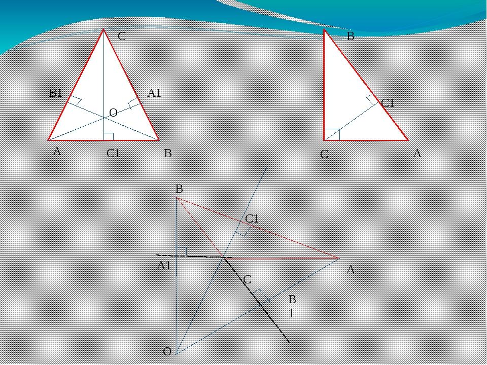 A B C B1 A1 C1 A C B C1 A B C A1 B1 C1 O O