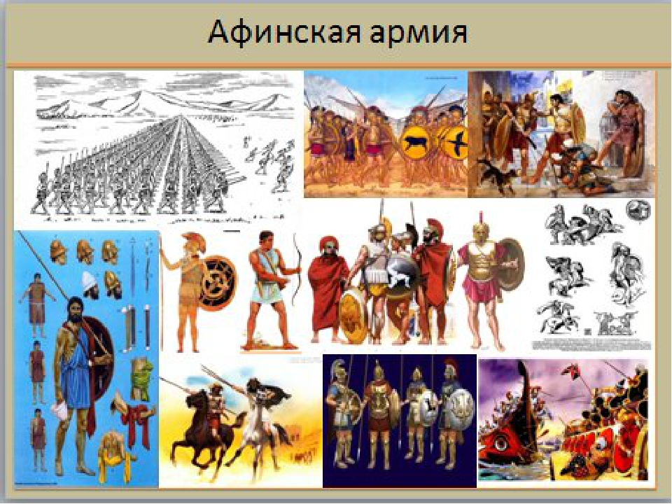 Афинская армия