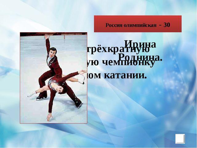 http://www.2014olympiada.ru/_nw/0/51999189.jpg http://www.lantatur.ru/images/...