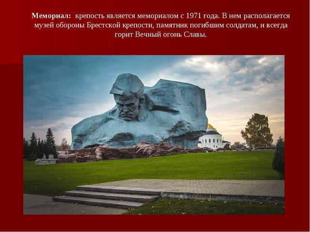 Мемориал: крепость является мемориалом с 1971 года. В нем располагается музе...
