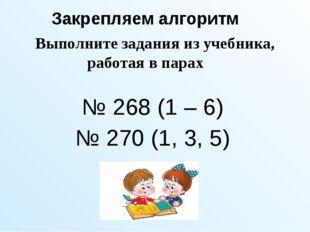 1 вариант 1) 1) 2) 3) 3) 2 вариант Проверяем и подводим итоги