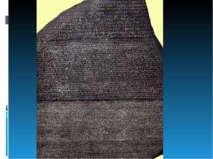 Культура Древней Персии В глубокой древности был широко распространен культ в