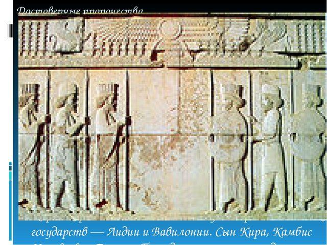 Достоверные пророчества Во сне от Бога пророк Даниил увидел четырех зверей, п...