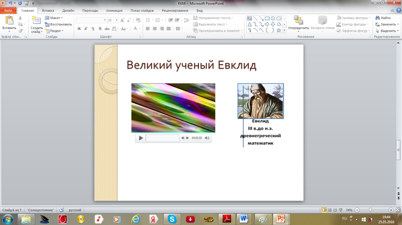 hello_html_m678e59b4.jpg