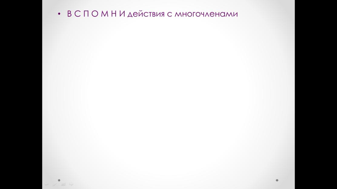 hello_html_mccf3552.png