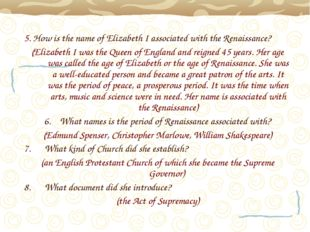 5. How is the name of Elizabeth I associated with the Renaissance? (Elizabeth