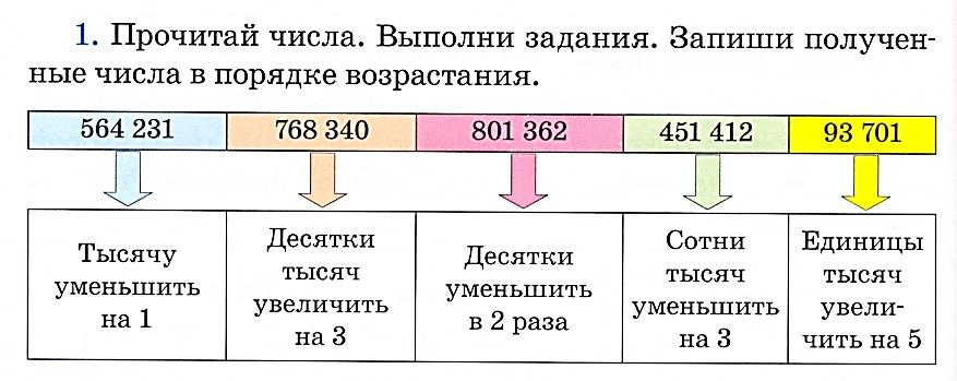 hello_html_m45e5be85.jpg