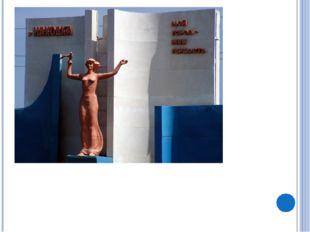 """Стелла """"Находка-мой город, моя гордость"""" фигура женщины с голубем в руках"""