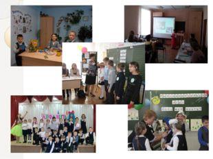 Результаты проекта: сформирована команда учителей-единомышленников по разрабо