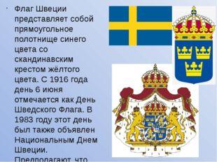 Флаг Швеции представляет собой прямоугольное полотнище синего цвета со сканди