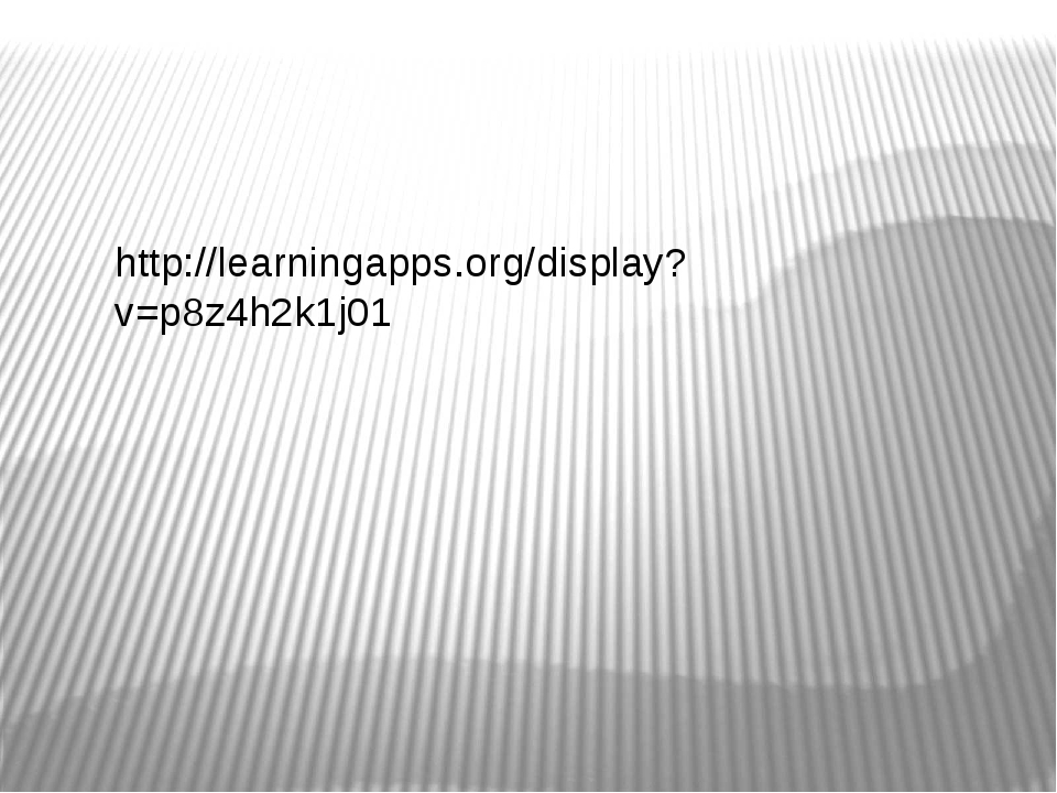 http://learningapps.org/display?v=p8z4h2k1j01