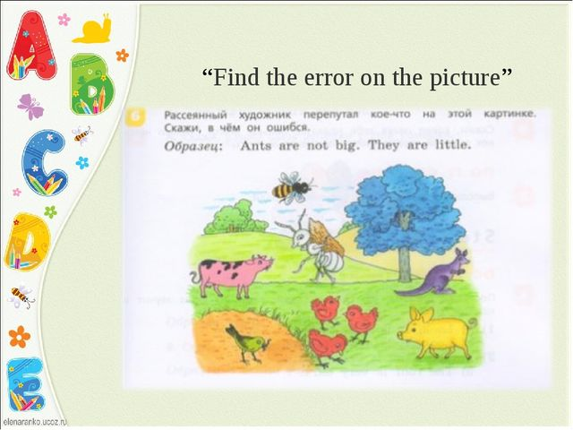 """Find the error on the picture"""
