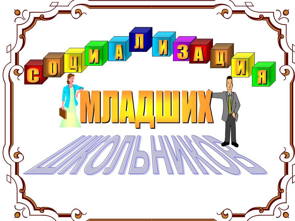 hello_html_302768a6.jpg