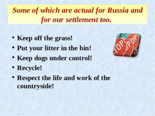 Some of which are actual for Russia and for our settlement too. Keep off the
