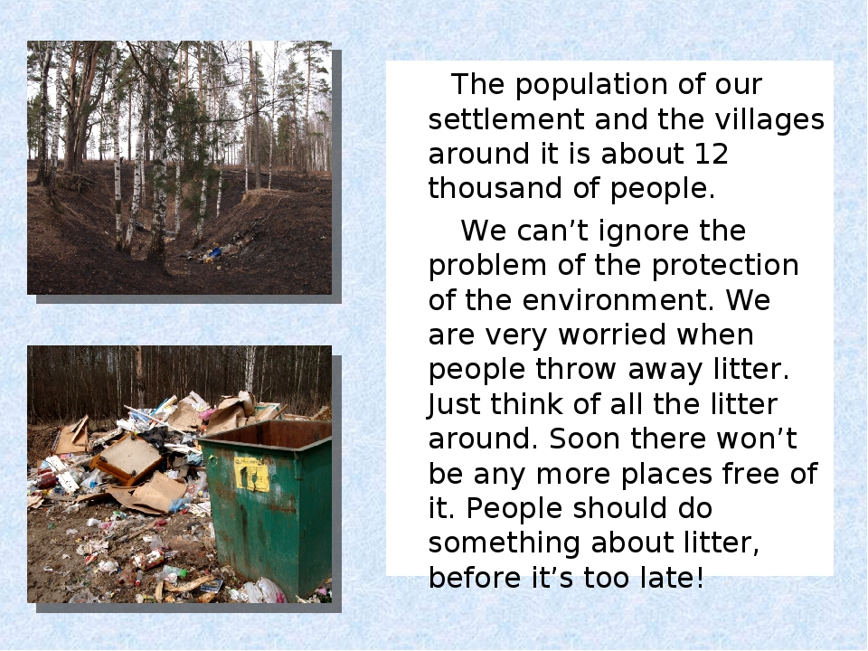 The population of our settlement and the villages around it is about 12 thou...