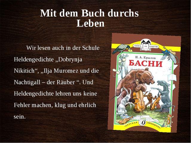 """Mit dem Buch durchs Leben Wir lesen auch in der Schule Heldengedichte """"Dobryn..."""