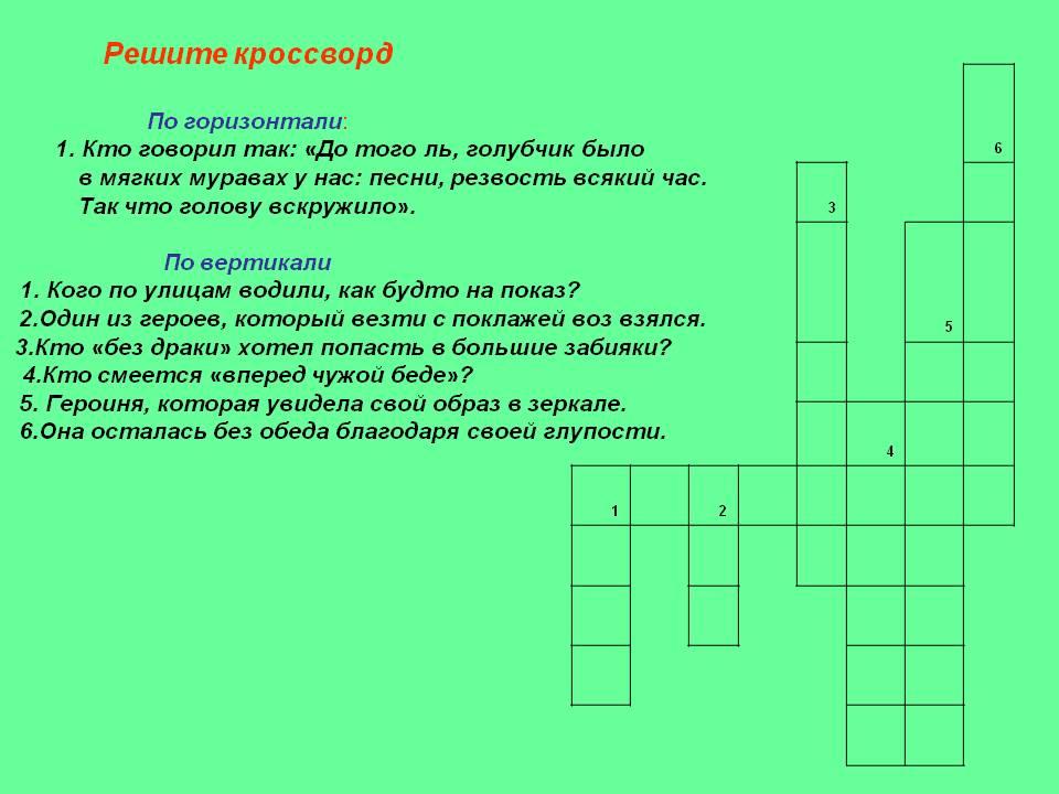 hello_html_m136685f8.jpg