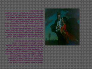 Герой южной поэмы Алеко, как и все романтические герои, молод, красив и несча