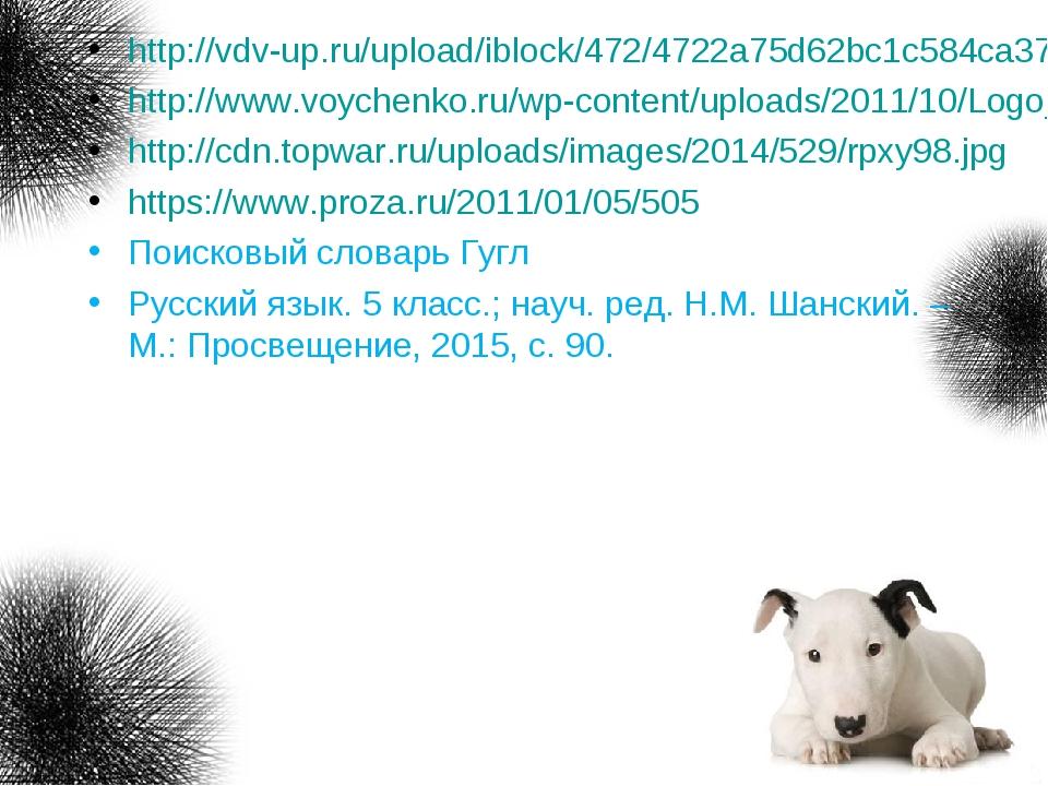 http://vdv-up.ru/upload/iblock/472/4722a75d62bc1c584ca3723f53a2d2b4.jpg http:...