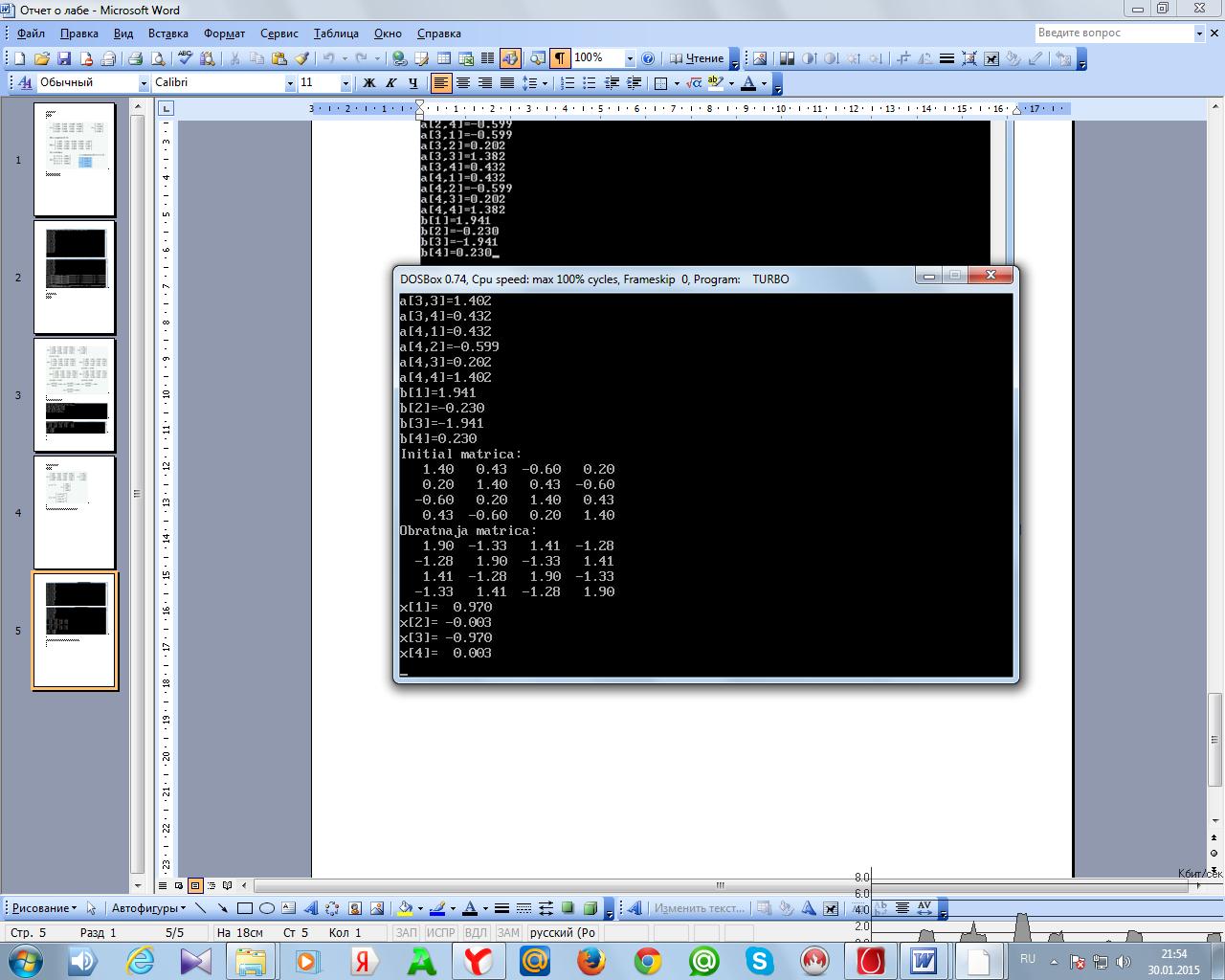 hello_html_2b1b2b23.png
