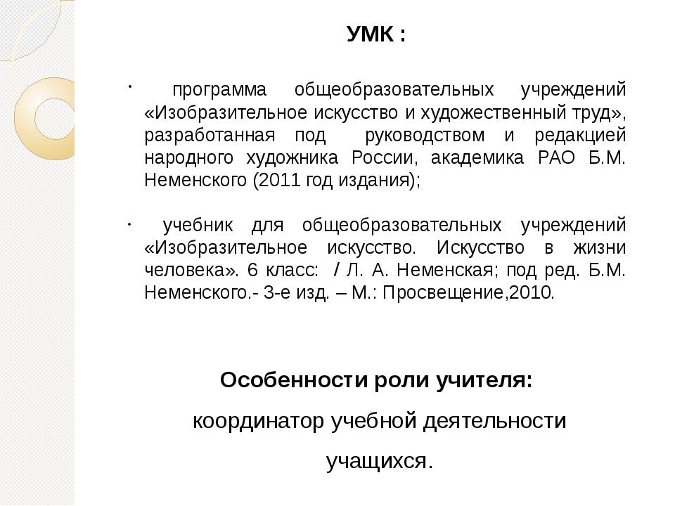 Этапы урока I Организационный момент (2 мин). II Актуализация опорных знаний...