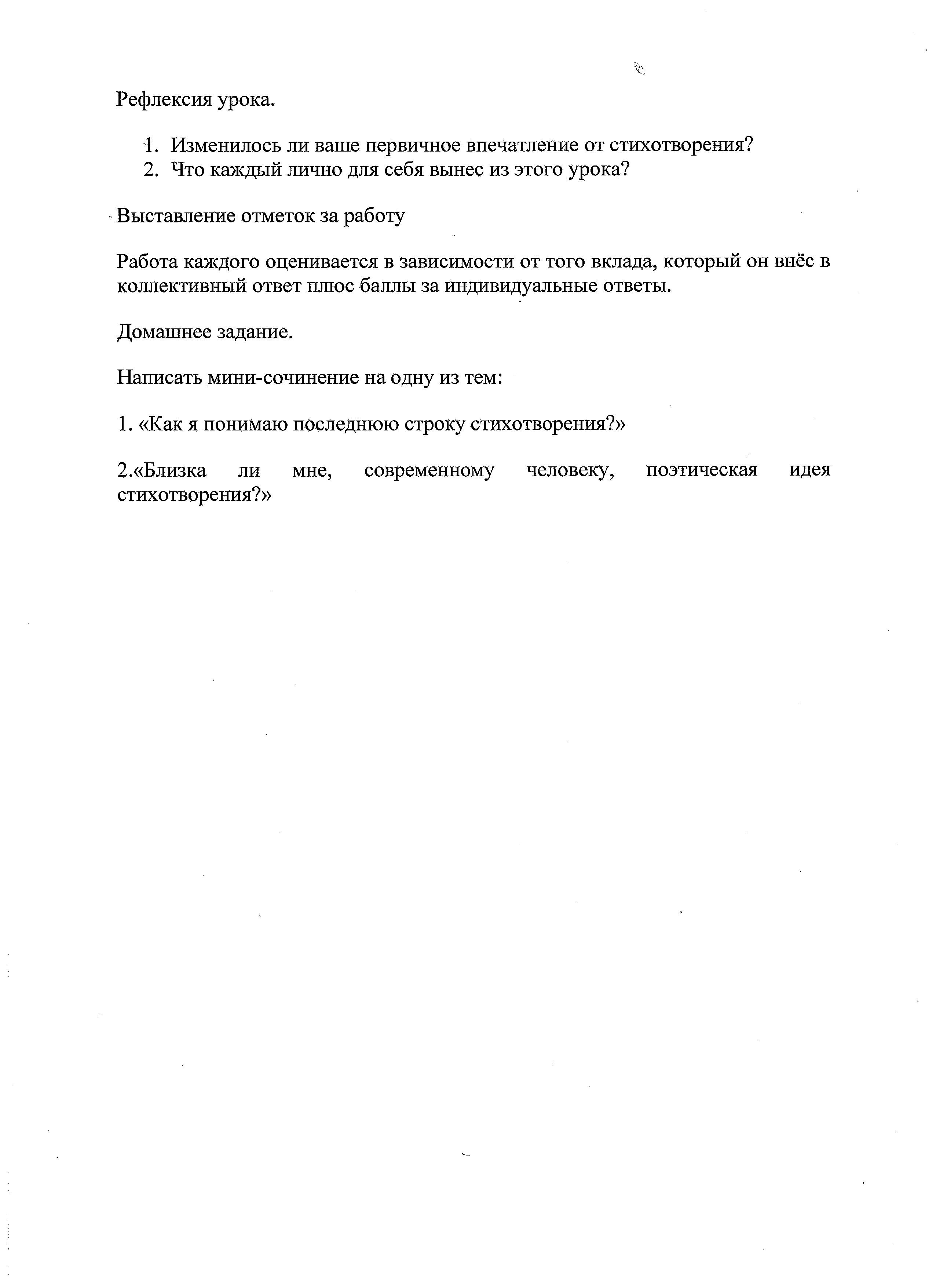 hello_html_1396ff3c.jpg