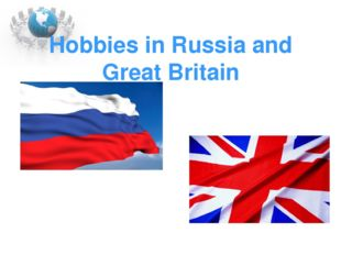 Hobbies in Russia and Great Britain