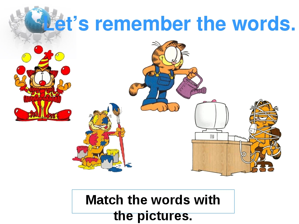 Let's remember the words. Match the words with the pictures.