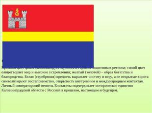 Флаг области Красный цвет флага символизирует мужеств и героизм защитников р